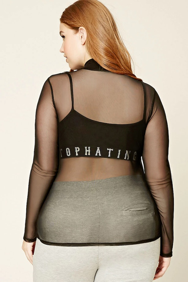 31 clothing styles that plus size women want to see more of in 2017