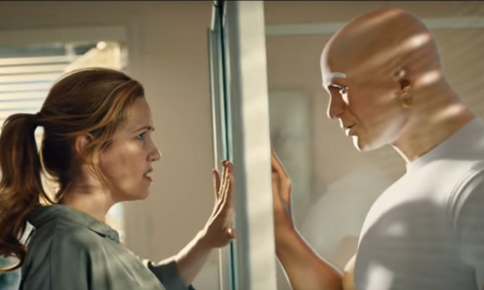 the song in the mr clean super bowl commercial is the stuff of 90s boy band dreams video