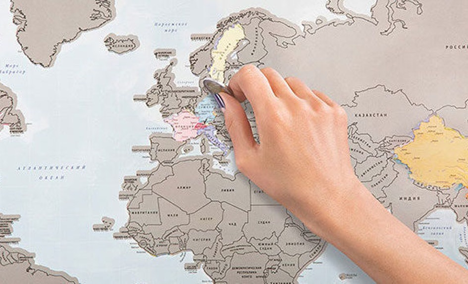 This World Map Lets You Scratch Off All Of The Places Youve Been - Map of places i have been