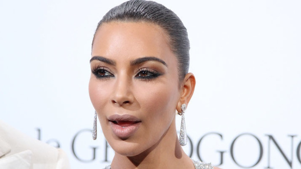 Kim Kardashian Just Broke The Internet With An Instagram Of Her Bare Ass