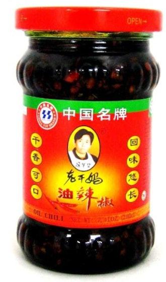 Lao Gan Ma Chili Oil