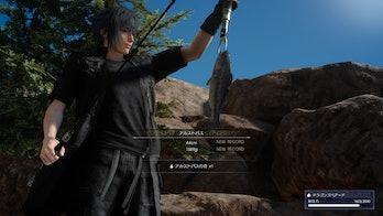 Fishing in Final Fantasy XV