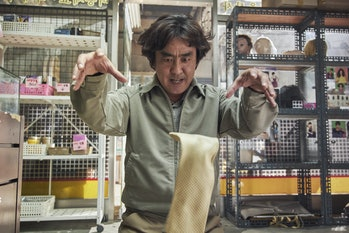 'Psychokinesis' has a weird title with a more practical premise than you might initially think.