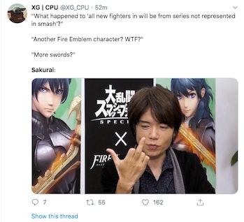 Super Smash Bros Ultimate Sakurai