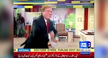 An unfunny portrayal of Trump in Pakistan.