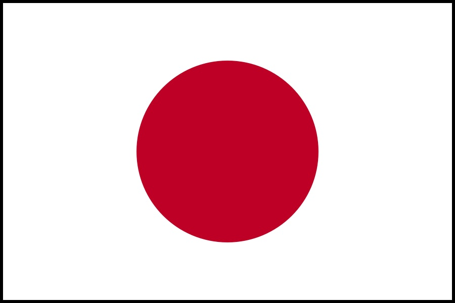 Flag of Japan (with border)