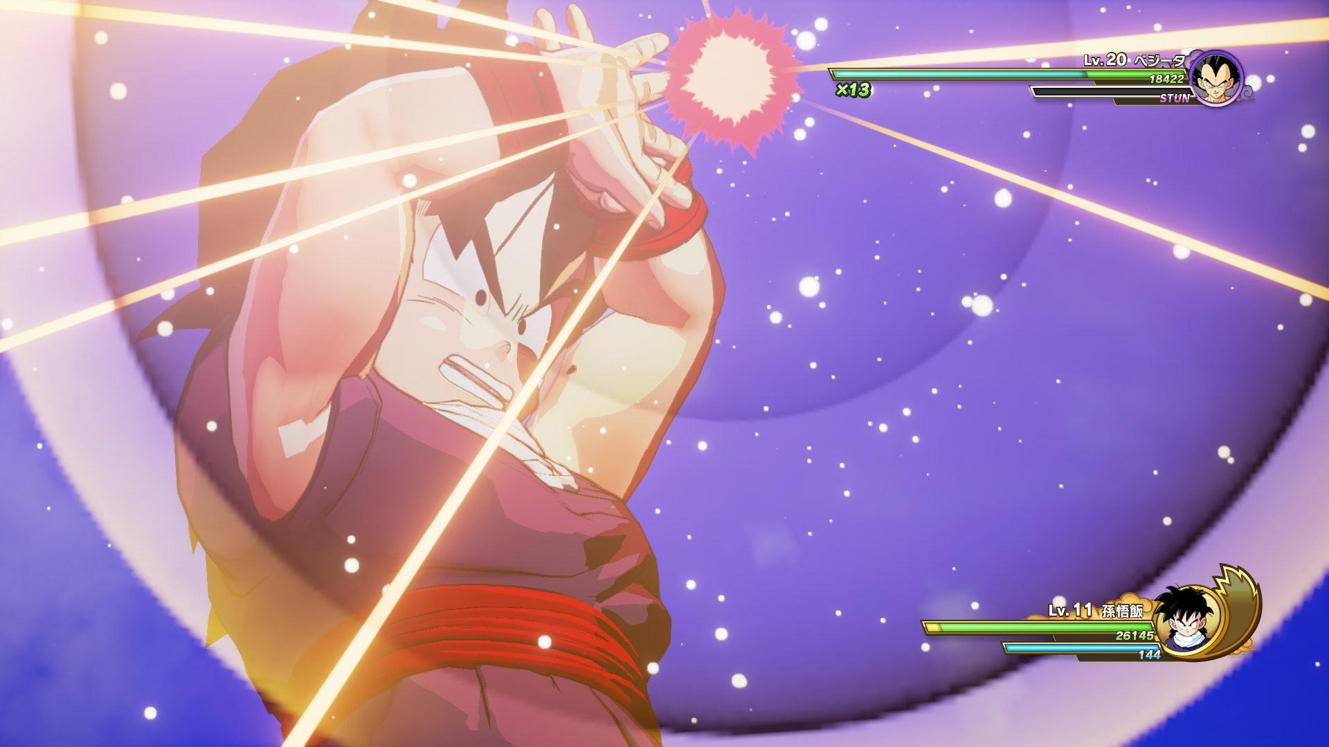 Gohan Fires Masenko Dragon Ball Kakarot