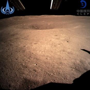 Chang'e 4 image