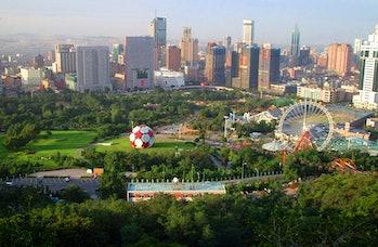 china public park