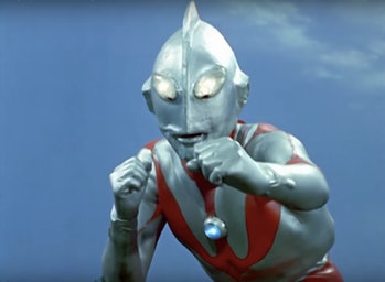 Ultraman Ready Player One