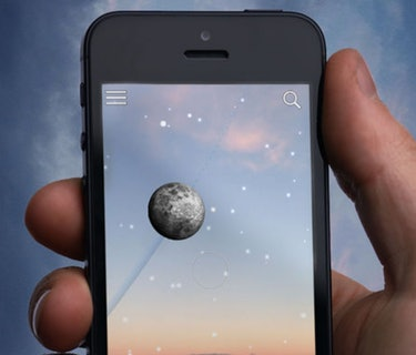 View the sky with SkyView.