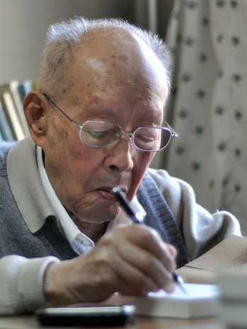 Zhou Youguang, the father of Pinyin, the Romanization of the Chinese language.