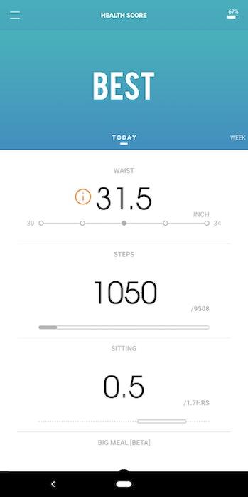 welt smart belt app
