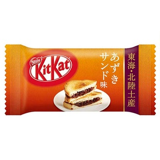 Kit Kat Mini Azuki Sandwich Flavor (Pack of 12)