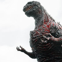 Shin Godzilla is Finally Released on DVD, Blu-ray, and Amazon Video