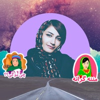 """Code to Inspire Founder Fereshteh Forough Is Building """"Afghanistan 2.0"""""""