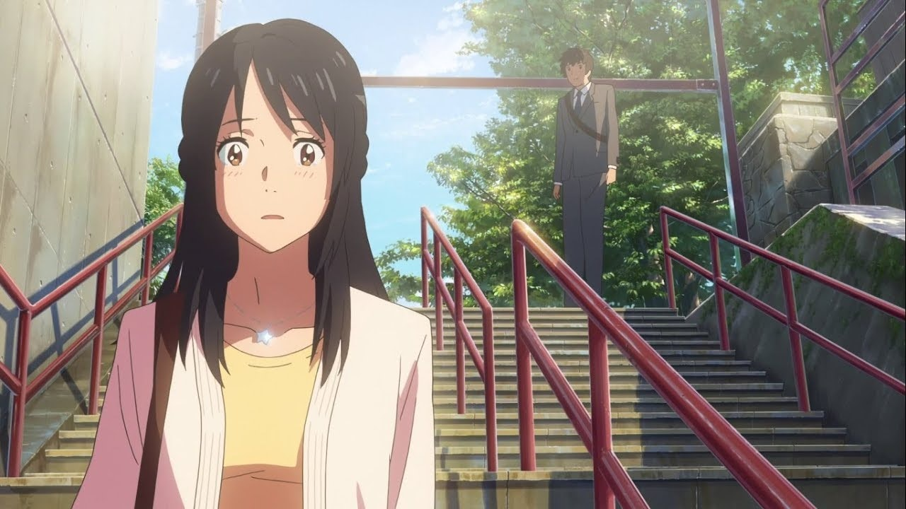 your name ending