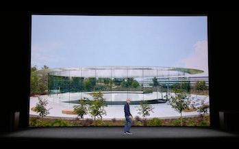 The Steve Jobs Theater.