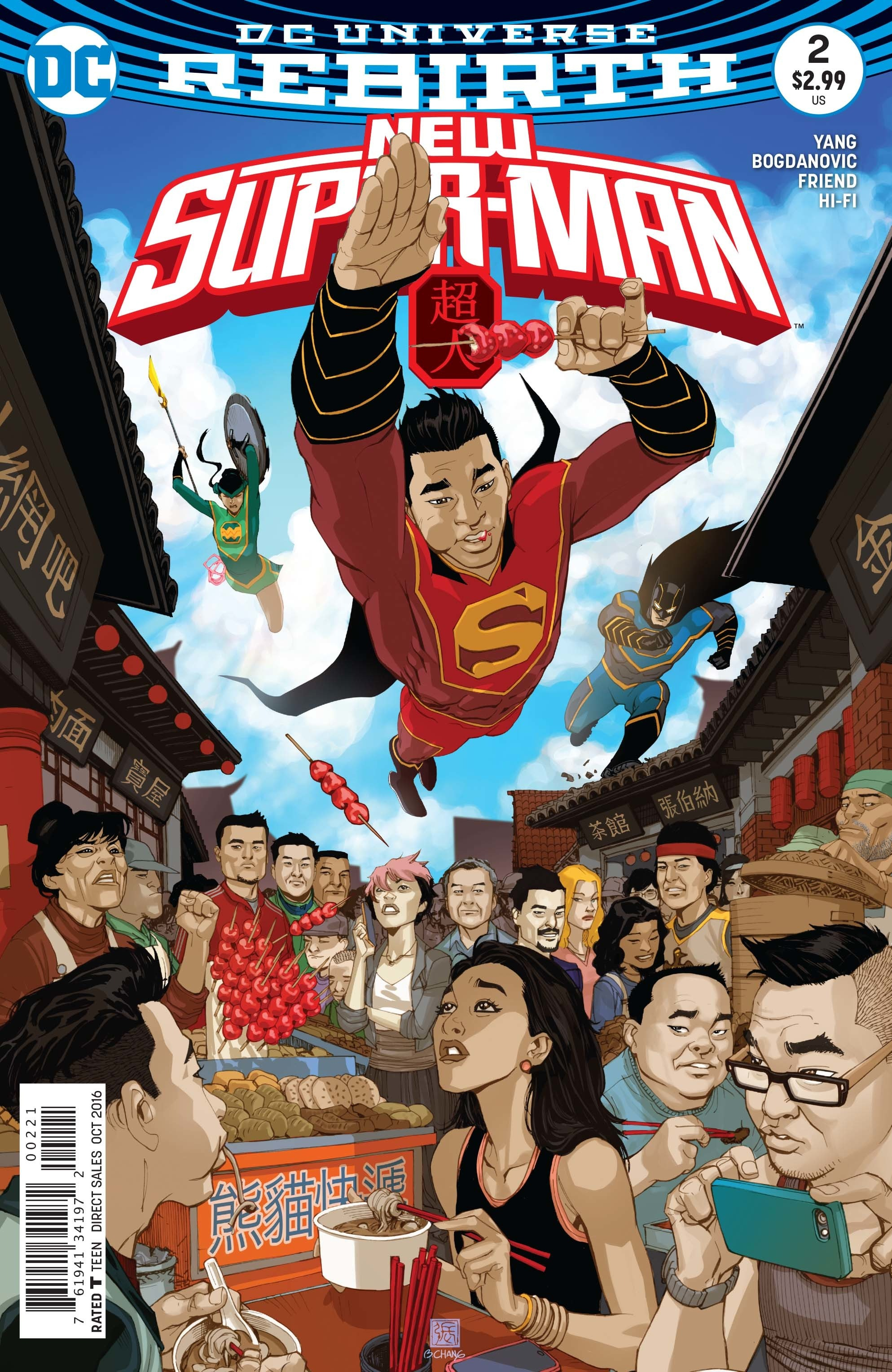 New Super-Man cover