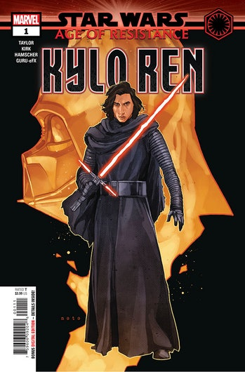 Star Wars Kylo Ren Age of Resistance