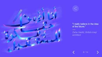 google doodle international women's day zaha hadid