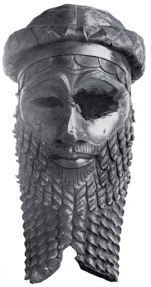 Sargon of Akkad – or maybe his son, Naram-Sin.