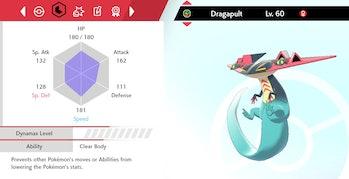 dragapult pokemon sword and shield