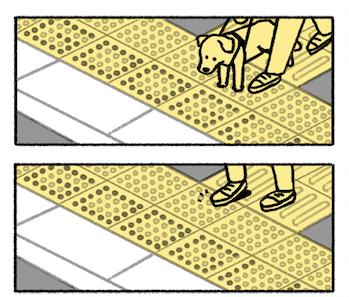 google doodle miyake tactile paving