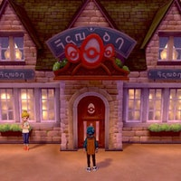 'Pokémon Sword and Shield': How to get the Destiny Knot for better breeding