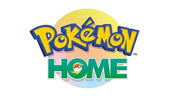 pokemon home cloud app