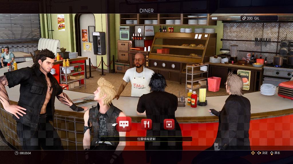 A Final Fantasy XV Diner