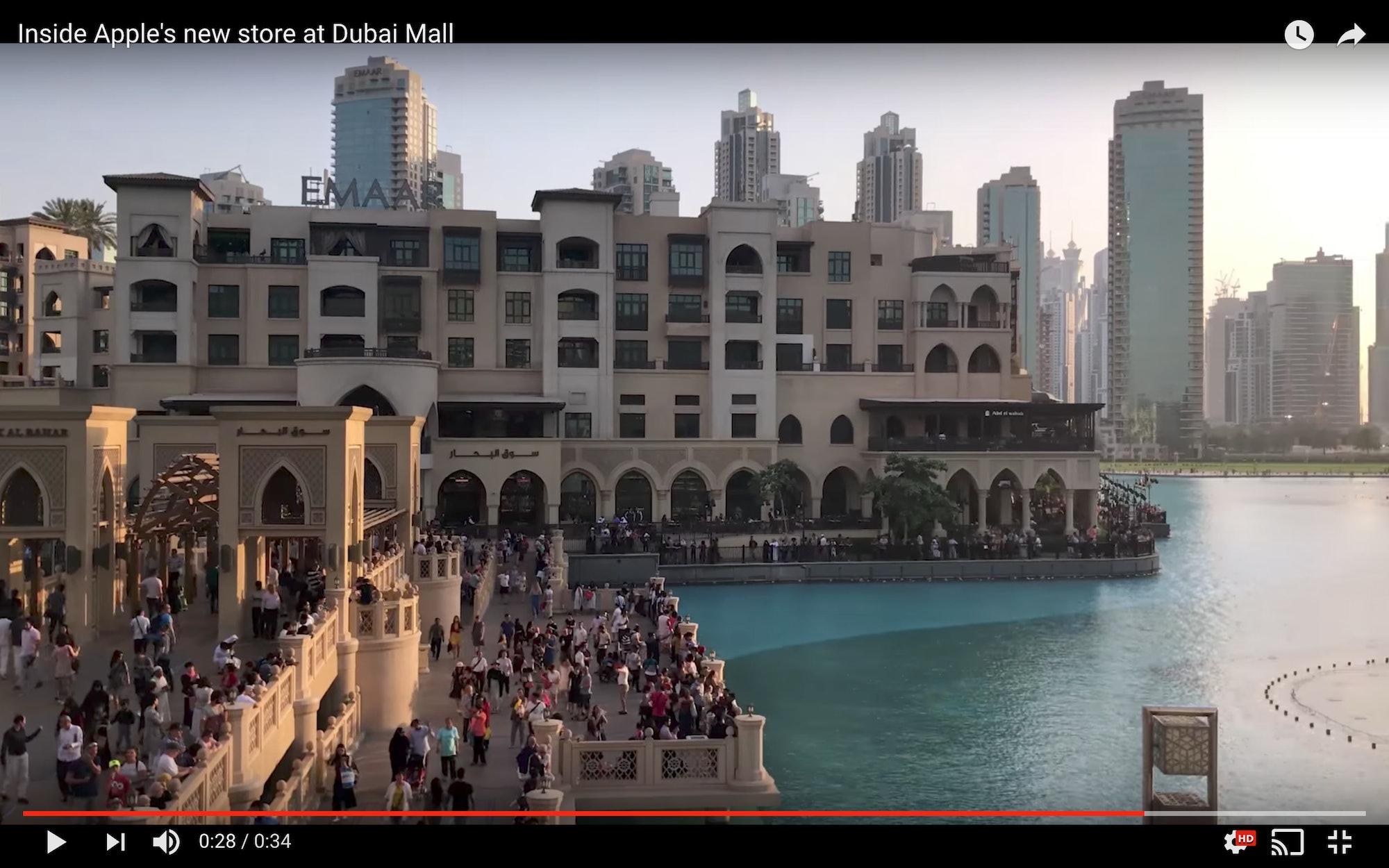 Apple Dubai Mall