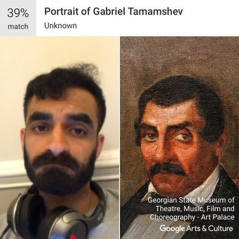 google arts and culture app