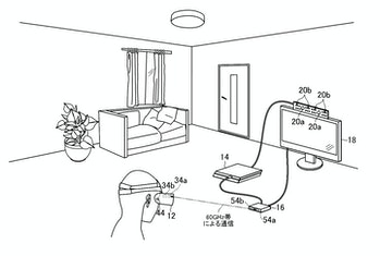 playstation wireless vr headset patent