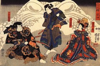 Kuniyoshi 1797-1861, Utagawa, Japan, The actor 4