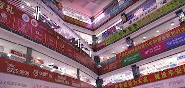 TheShenzhen Electronics Market