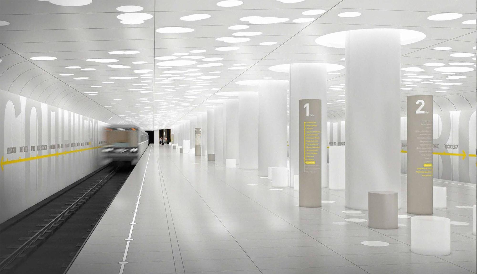 Solntsevo metro station by Nefa Architects.