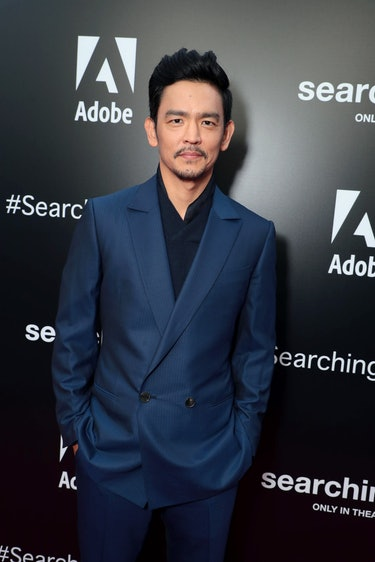 John Cho Searching