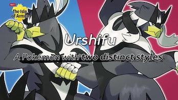 pokemon sword and shield dlc urshifu