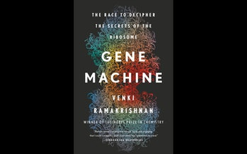 'The Gene Machine'