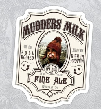 Mudders Milk Sticker