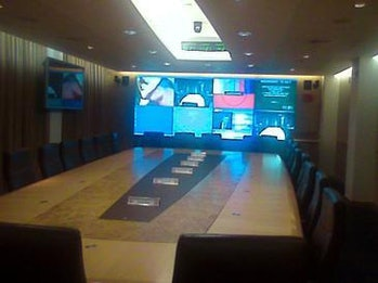 A low-resolution photo of the room supplied by the government.