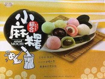 Royal Family Japanese Mixed Mochi Mini Assortment