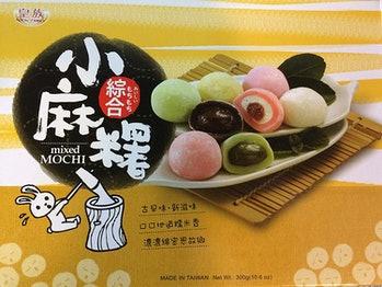Royal Family Japanese Mixed Mochi Mini Assortment