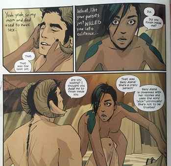 Comic book sex scene