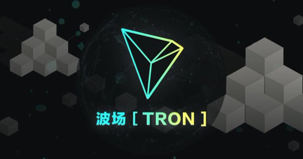 Tron: Can Upstart Cryptocurrency Go Beyond Initial Hype, Controversy?