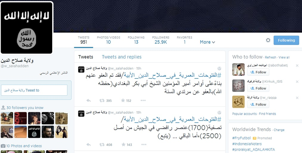 Screenshot of an ISIS-affiliated Twitter account.