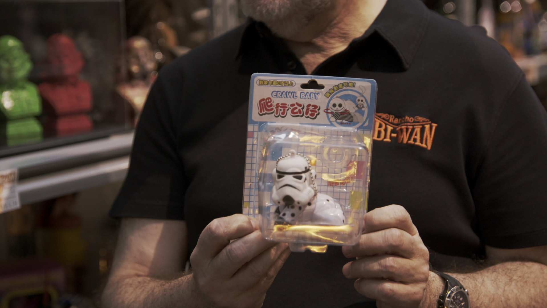 Star wars The Toys That Made Us