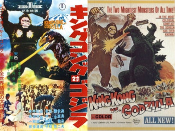 King Kong Godzilla