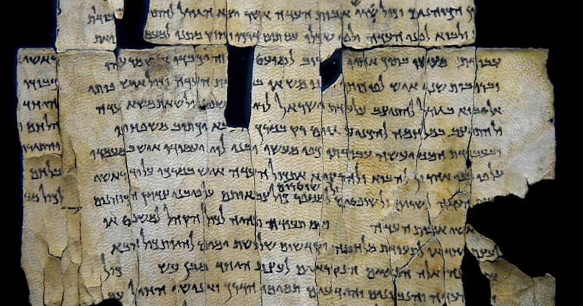 Dead Sea Scrolls: NASA Tech Reveals Possibility of Hidden New Manuscript
